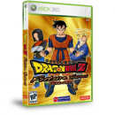 DragonBall Z: Future Heroes Box Art Cover