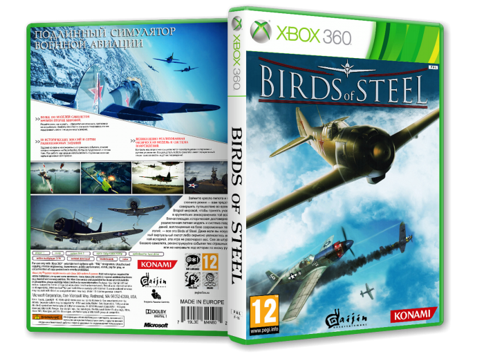 Birds of Steel box art cover