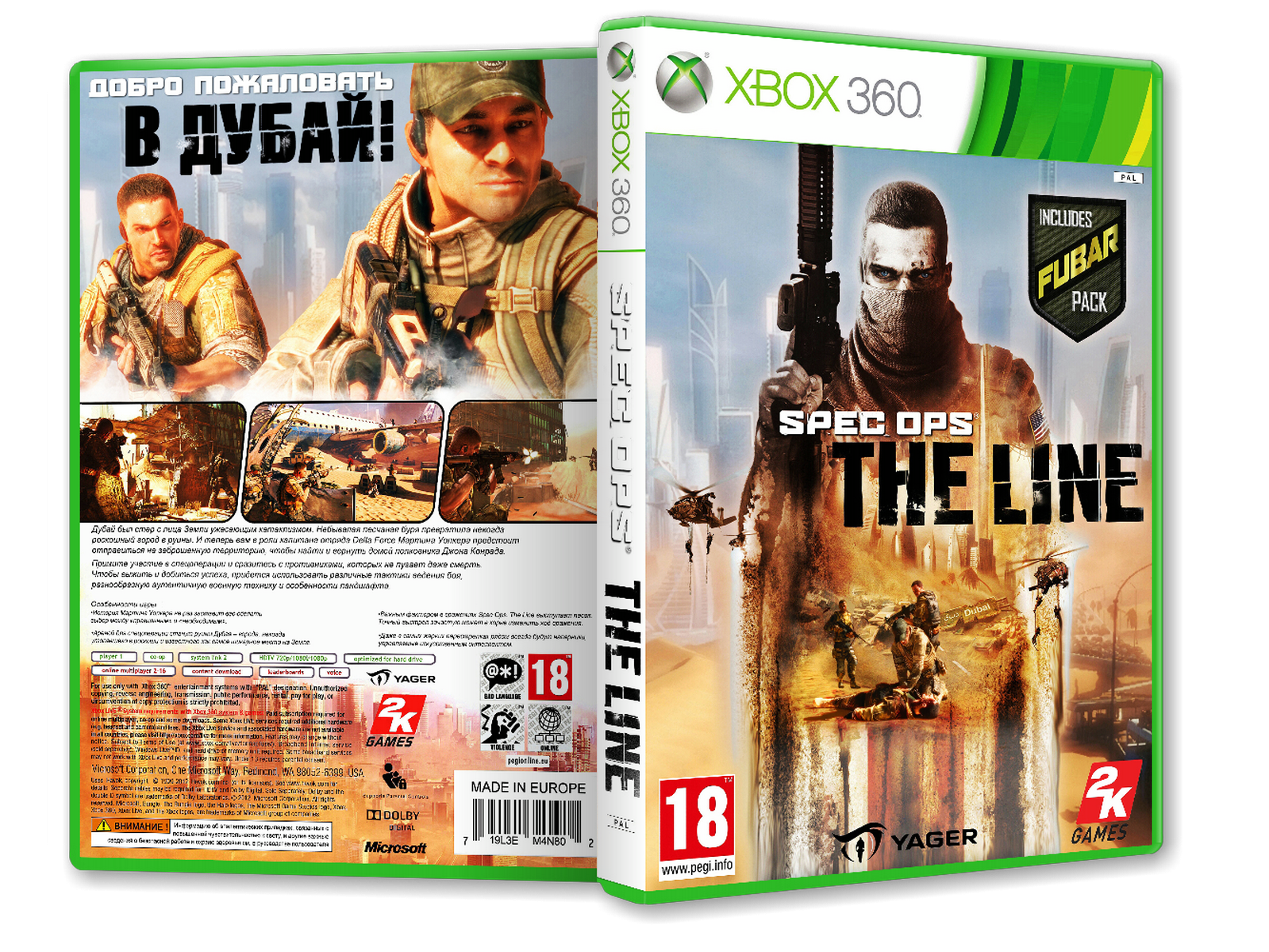 Spec Ops: The Line box cover