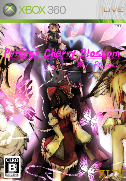 Touhou Project Perfect Cherry Blossom Xbox 360 Box Art