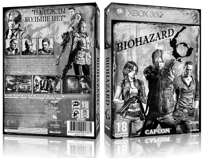 Resident Evil 6\Biohazard 6 box art cover