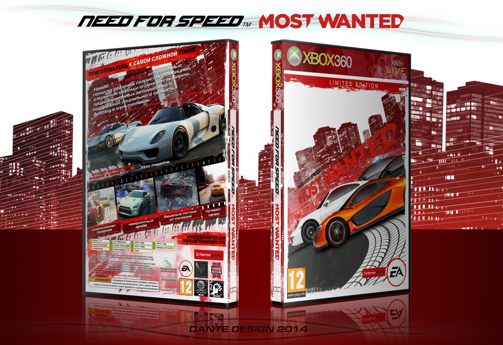Need for Speed Most Wanted 2012 box cover