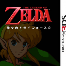 The Legend of Zelda: A Link to the Past 2 Box Art Cover