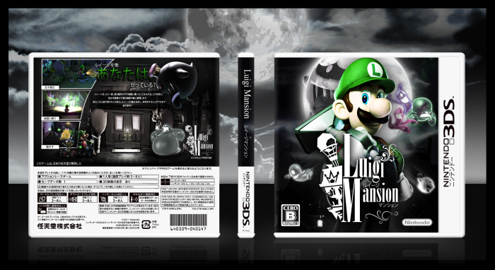 Luigi Mansion box art cover