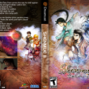 Shenmue II Box Art Cover