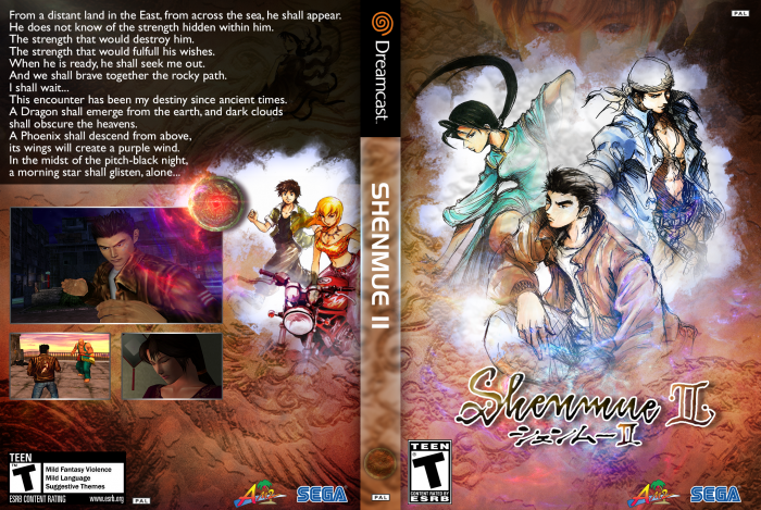 Shenmue Ii Dreamcast Box Art Cover By Riken