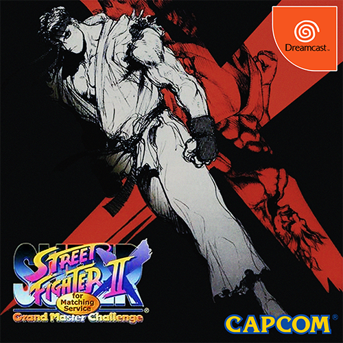 Super Street Fighter II X: Grand Master Challenge For Matchi box cover