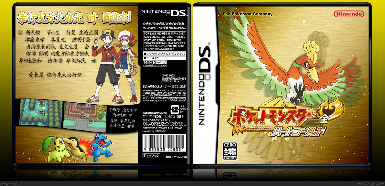 pokemon  heartgold version nintendo ds box art cover by kof