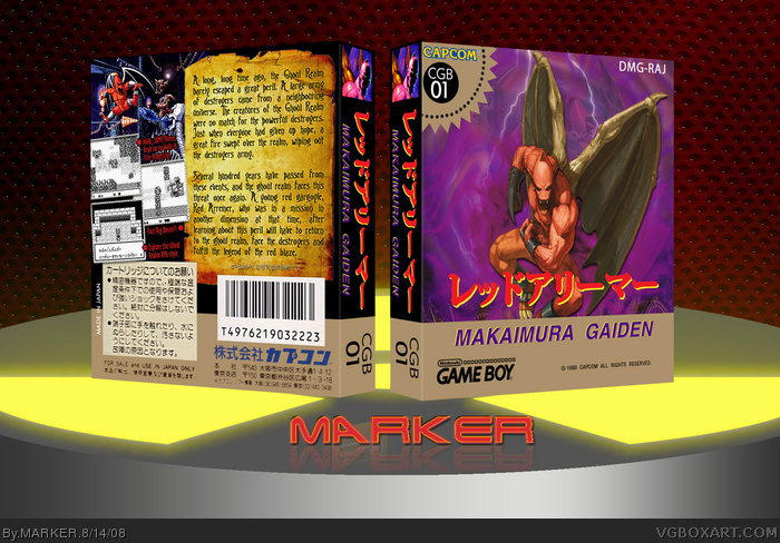 Makaimura Gaiden box art cover