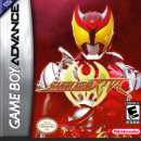 Kamen Rider Kiva Box Art Cover