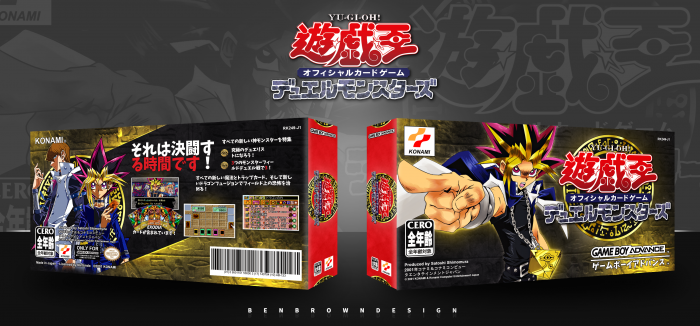 Yu-Gi-Oh! Duel Monsters 5: Expert 1 box art cover