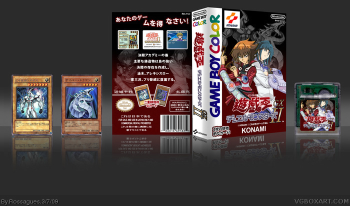 Yu-Gi-Oh! Duel Monsters II GX box art cover
