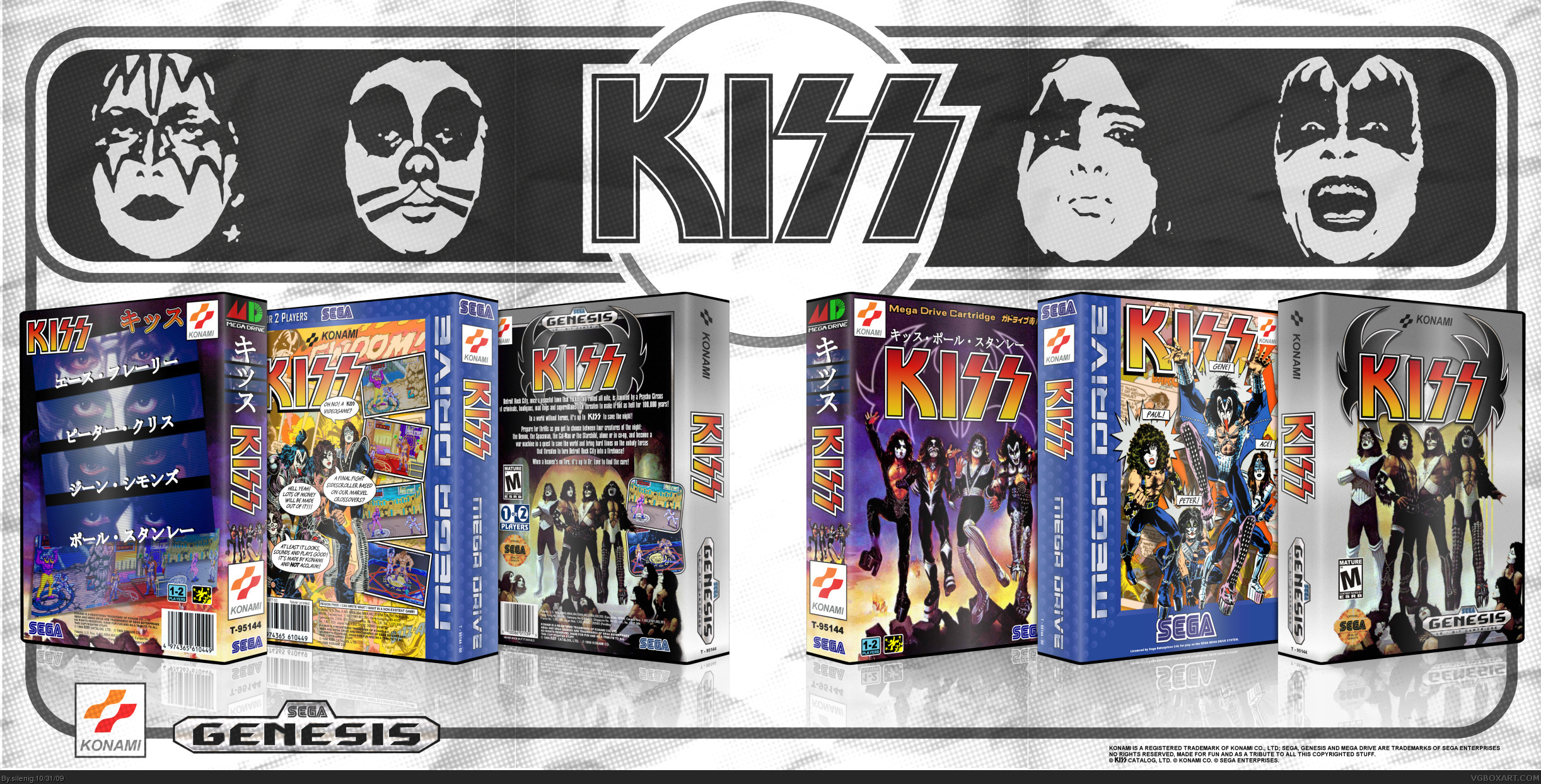 Kiss box cover