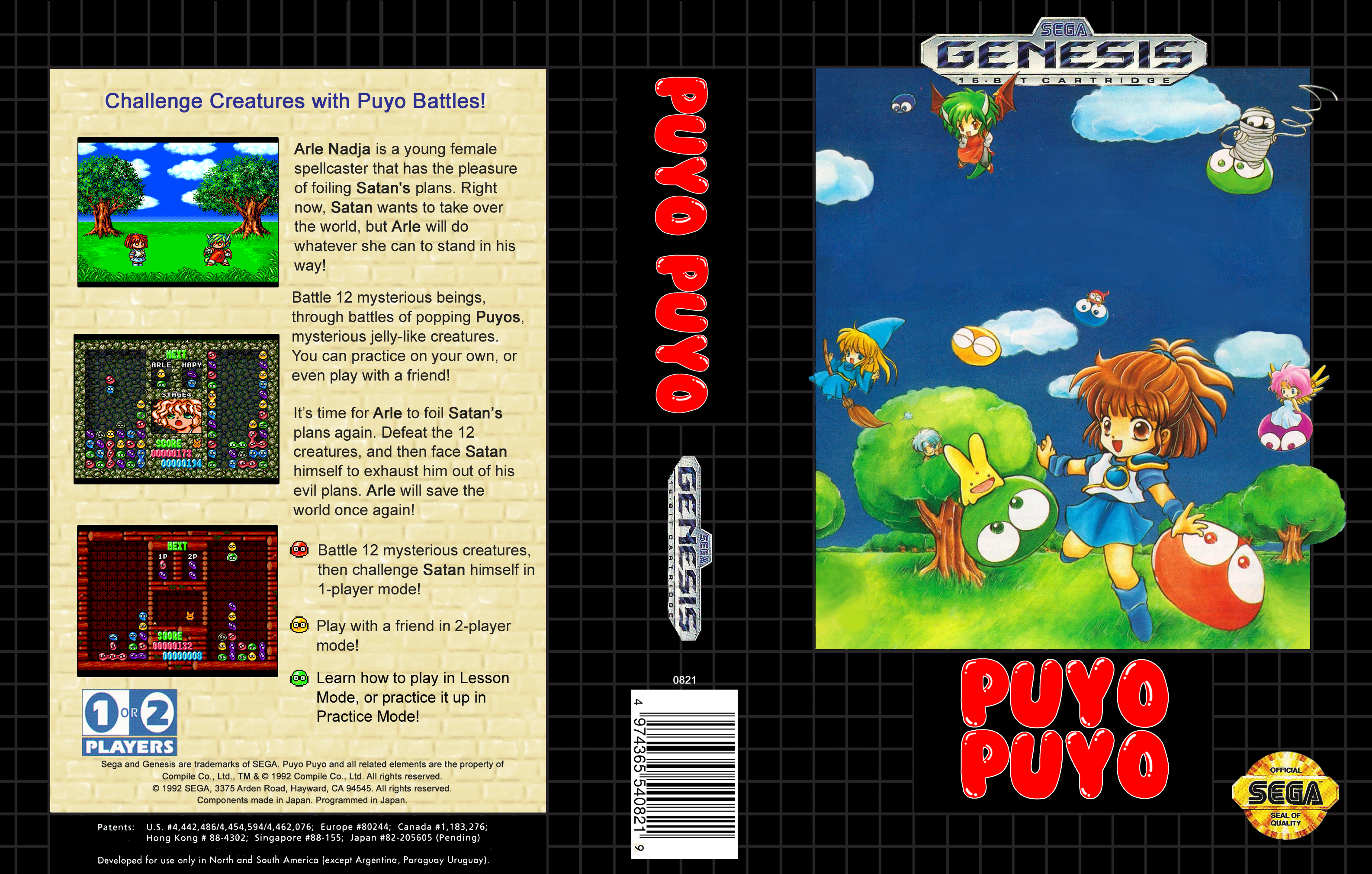 Puyo Puyo Genesis Box Art Cover By Strange Metool