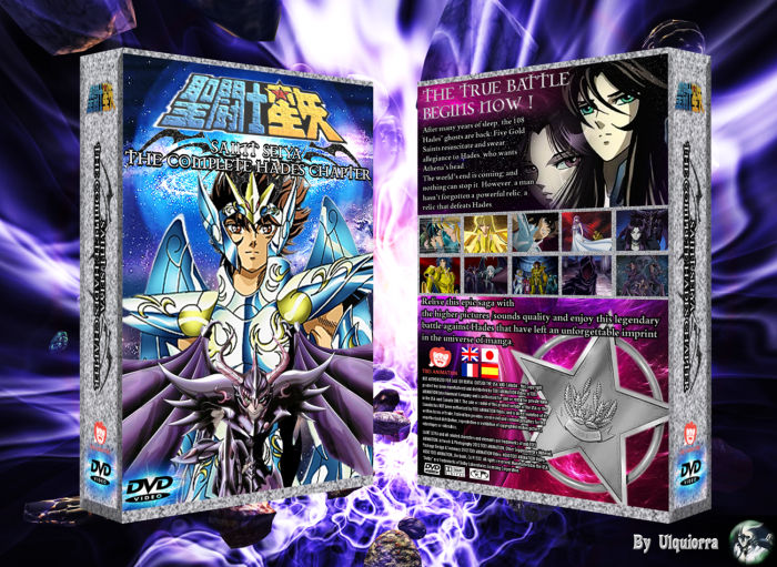 Saint Seiya : Hades Chapter box art cover