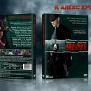 Alex Cross Box Art Cover