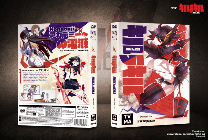 Kill la Kill box art cover