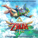 The Legend of Zelda: Skyward Sword OST Box Art Cover