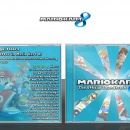 Mario Kart 8 - The Official Soundtrack Box Art Cover