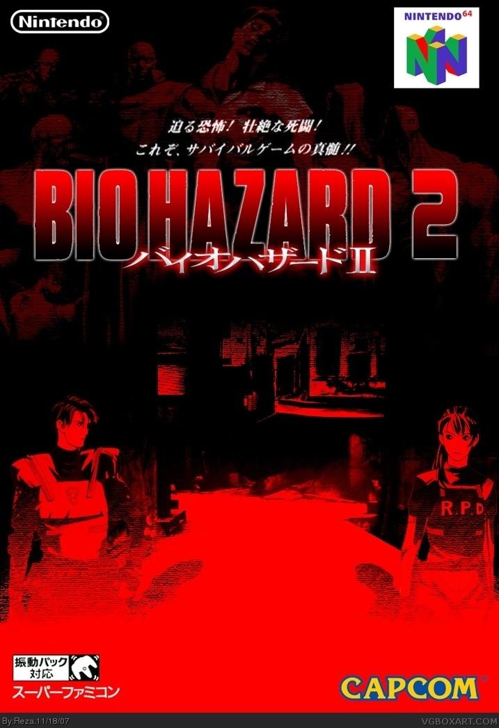 biohazard 2 nintendo 64 box art cover by reza
