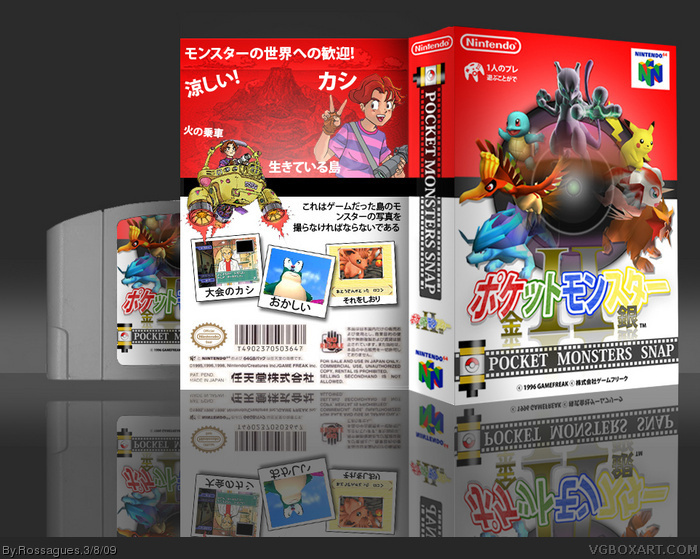 Pocket Monsters Snap II: Gold and Silver box art cover