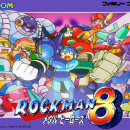 Rockman 8 Box Art Cover
