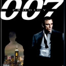 007: Prodigy Box Art Cover