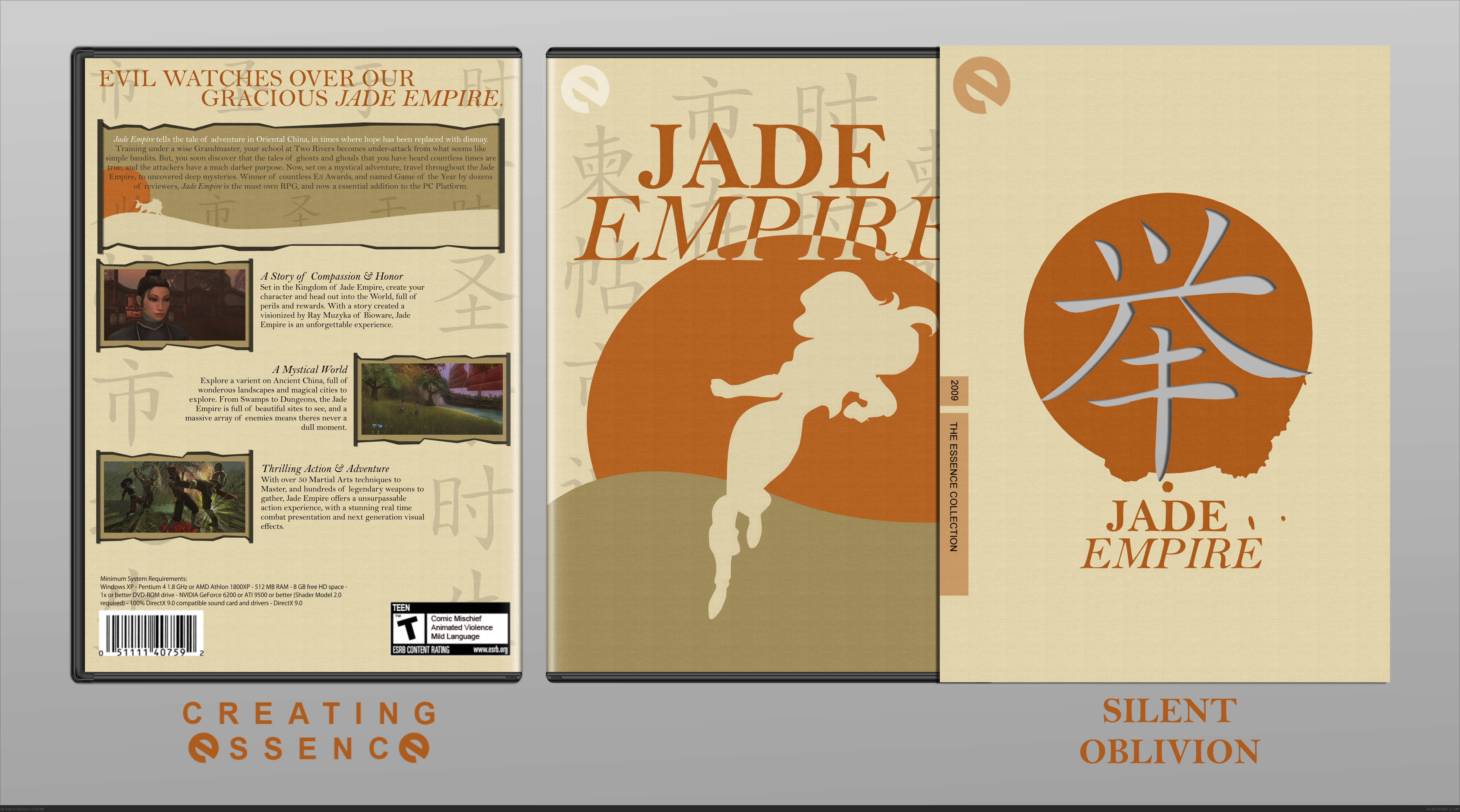 Jade Empire box cover
