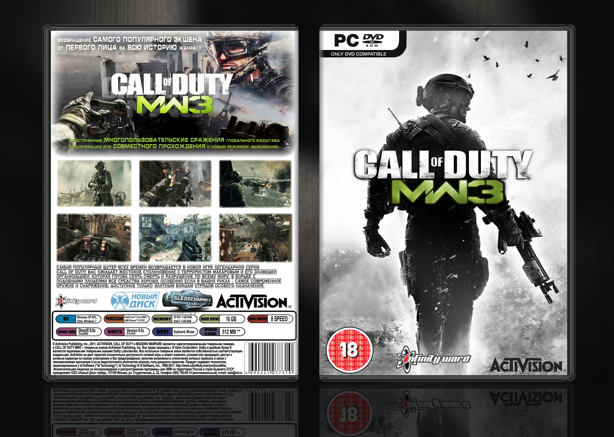 Viewing Full Size Call Of Duty Modern Warfare 3 Box Cover