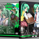 Higurashi no Naku Koro ni Kai Box Art Cover