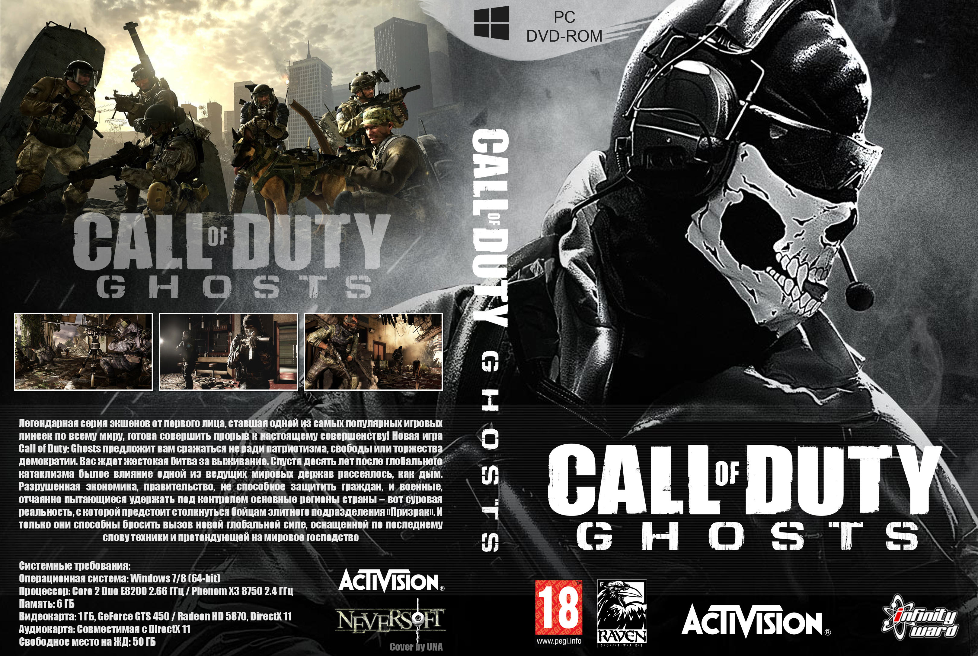 Viewing Full Size Call Of Duty Ghosts Box Cover