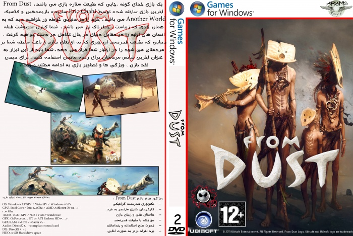 From Dust box art cover
