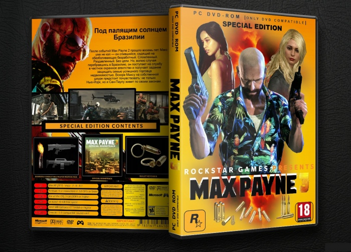 Max Payne 3 Special Edition Pc Box Art Cover By Max Payne 3