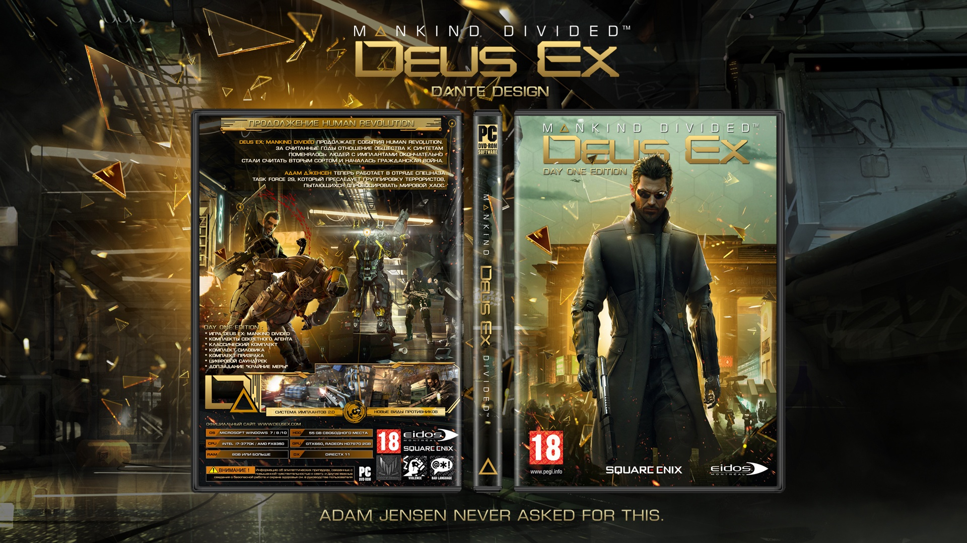 Deus Ex : Mankind Divided box cover