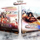 Samurai Warriors: Spirit Of Sanada Box Art Cover