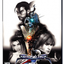 Soul Calibur III Box Art Cover