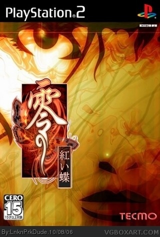 Fatal Frame II box cover