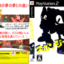 Sponge Bob Square Pants CFRTKK JP Box Art Cover