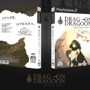 Drakengard Box Art Cover