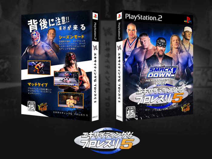 WWE SmackDown: Here Comes The Pain box art cover