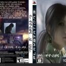 The Crystal Of Life Asian Box Art Cover