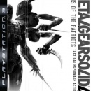Metal Gear Solid 4: Guns Of Patriots-Collectors Ed Box Art Cover