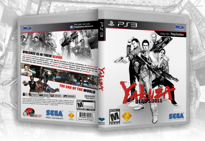 Yakuza: Dead Souls box art cover