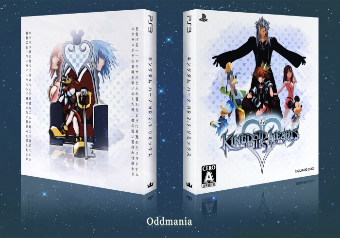 PlayStation 3 » Kingdom Hearts HD 2.5 ReMIX Box Cover