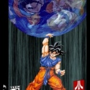 Dragon Ball Z: At World's End Box Art Cover
