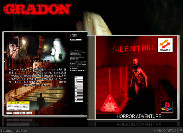 Silent Hill Playstation Box Art Cover By Gradon