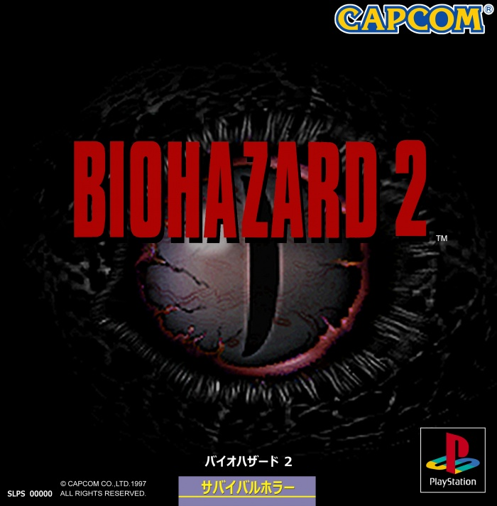 Biohazard 2 Prototype Playstation Box Art Cover By Zombie X