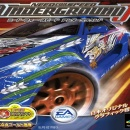 Need for Speed Underground J Box Art Cover
