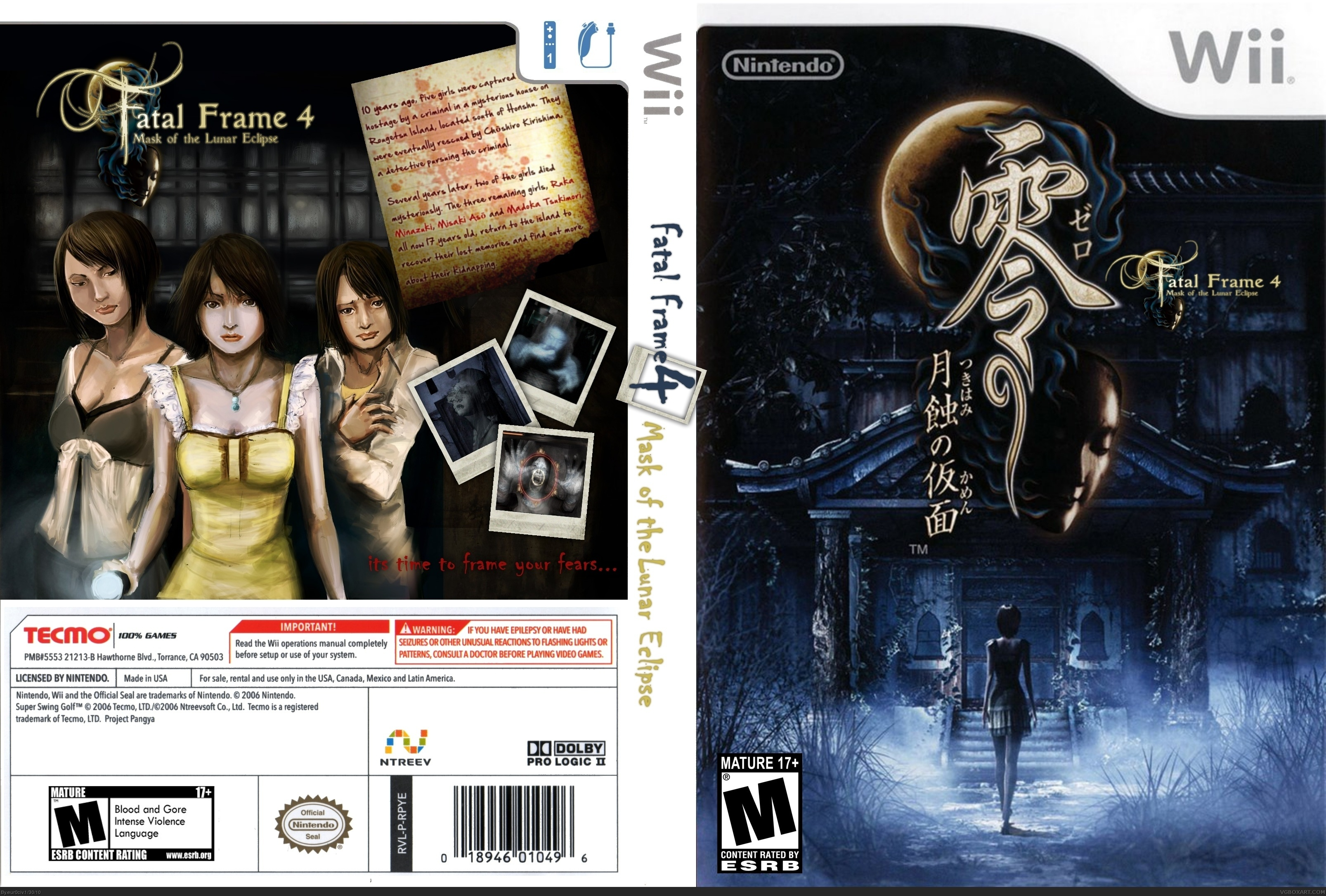 Fatal Frame 4 Mask Of The Lunar Eclipse Wii Box Art Cover