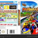 Mario Kart Arcade Grand Prix Box Art Cover